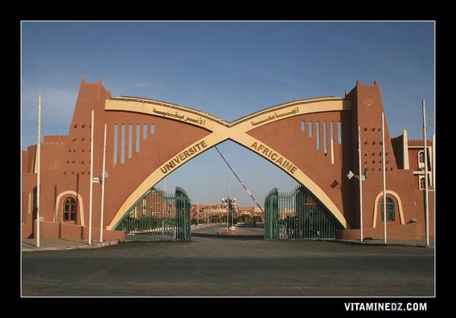 تعالو معي في كل مرة ولاية جديدة..................... 9900-universite-afri