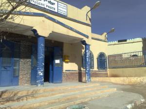 La Poste KADICHOU MOHAMED (Wilaya d'El Bayadh)