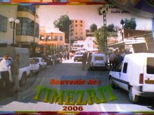 مدخل مدينة تيمزغيت