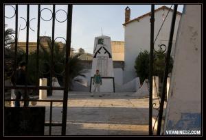 نصب تذكاري للشهداء بقرية بوزجار