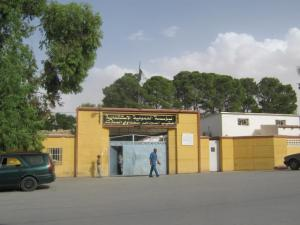 مدخل المستشفى المركزي
