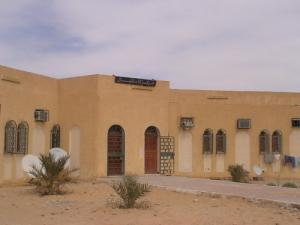 Centre d'Accueille de l'APC de Debdeb