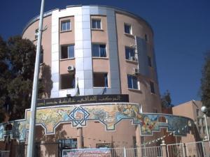 Complexe Culturel Aicha Haddad