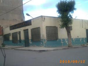 La Banque BADR dans la commune de Merdjana