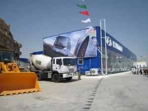 Concessionnaire d'engins et Véhicules Hyundai à Bordj Bou Arreridj