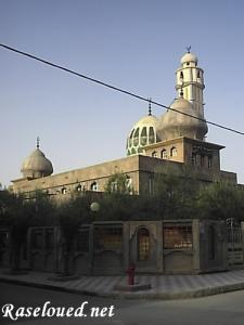 La Mosquée El Rahma à Ras El Oued
