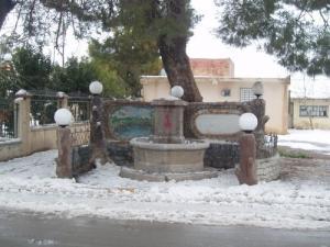 Jet d'eau de l'APC de Ain Taghrout