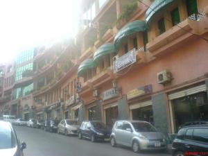 المركز التجاري الخليج ببلدية المرادية (الجزائر العاصمة)