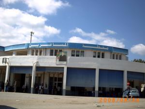 Gare routière - El Kala