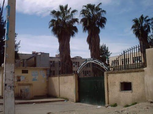 Fonction publique algerie concours d'enseignement