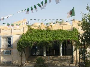 Siège de la Direction et la Gestion Immobilière à El Oued