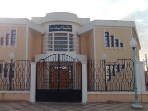 Bibliothèque Municipale d'El Oued
