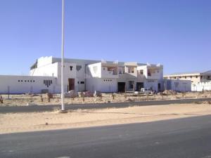 La Piscine Municipale de la commune El Mghair