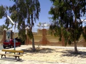 Entrée d'un Lycée à Kouinine