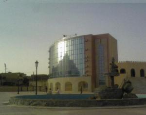 La Nouvelle Mairie Khenchela