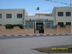 Lycée de la commune El Hamma