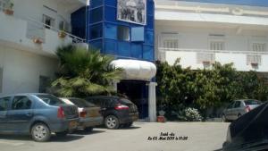 Clinique Ibn Sina à Souk Ahras