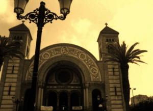 الكنيسة السابقة لمدينة وهران