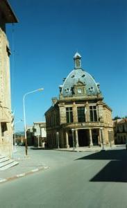 La Mairie de Souk Ahras