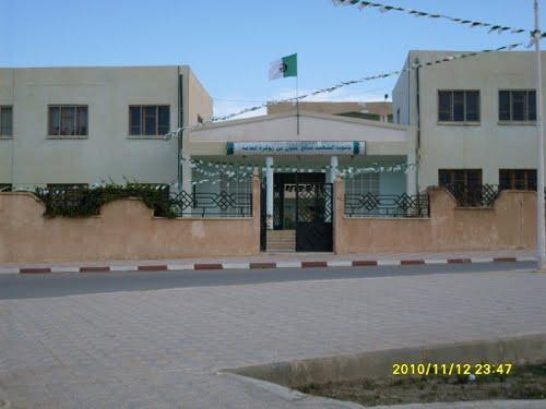 Lyc�e de la commune El Hamma