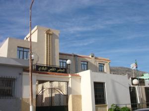 Siège de la Mairie de Hamala