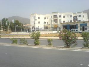 Maison de la Culture à Ain Defla