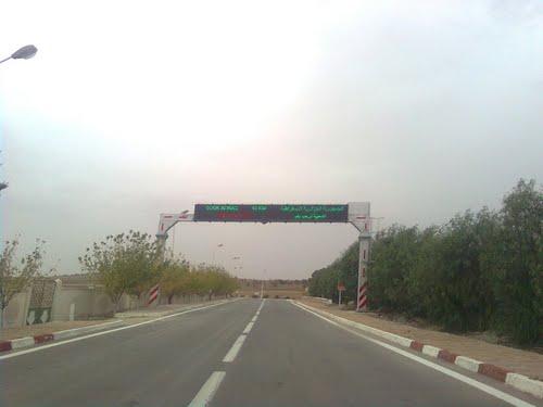 Entrée de la ville de Souk Ahras