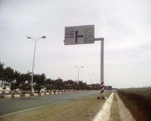 Route de  Sidi Rached en sortant de Tipaza