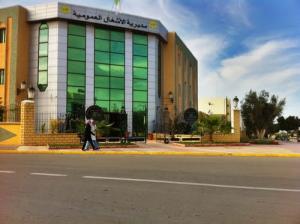 Siège de la Direction des Travaux Publics de Ain Temouchent