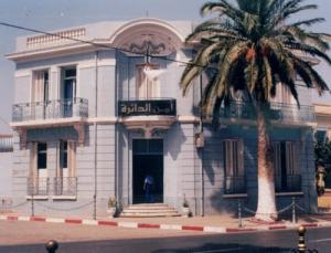 Villa Lozano Actuellement Sureté de la Daira
