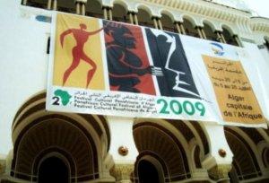 افتتاح المهرجان الإفريقي بالجزائر العاصمة سنة 2009