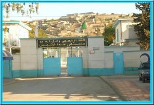 Hôpital Central de Oued Rhiou