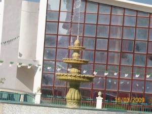 Un Jet d'eau au centre ville de Oued Rhiou
