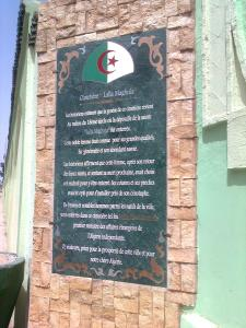 مدخل مقبرة مدينة مغنية 1