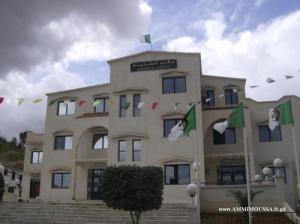 مقر بلدية عمي موسى