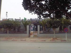 مدخل دار البلدية