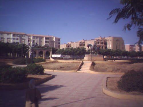 Jardin du siège de la Wilaya de Ain Temouchent