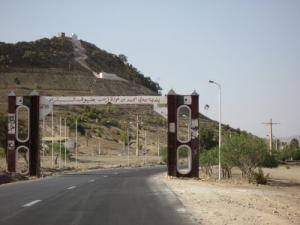 مدخل بلدية