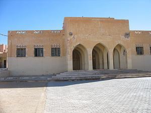 مدخل مدرسة بونورة