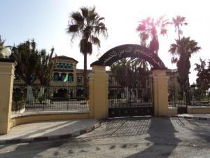 معهد العلوم الفلاحية لمدينة عين تموشنت