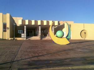 مدخل المركز الجامعي لمدينة