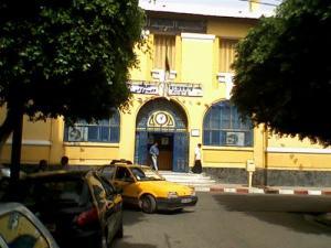 مركز البريد لمدينة عين تموشنت