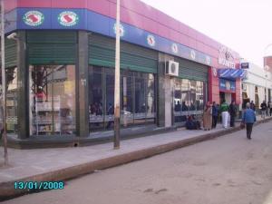 شوارع وسط مدينة عين تموشنت 1