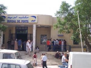 مكتب البريد لمدينة خميس مليانة
