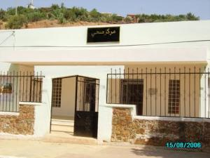 المركز الصحي لمدينة عين الدفلة