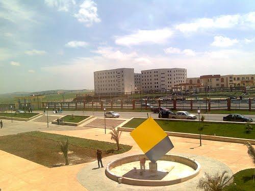 المركز الجامعي لولاية