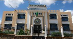 مقر إذاعة ولاية سوق أهراس