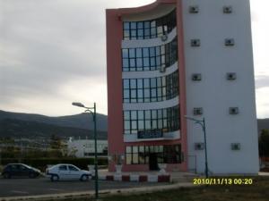البرج الإداري لجامعة الحامة (ولاية خنشلة)