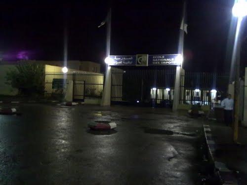 المعهد الوطني للضرائب ببلدية