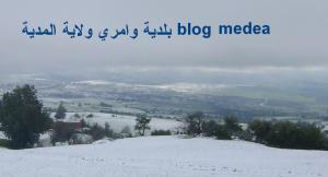 بلدية وامري تحت الثلوج